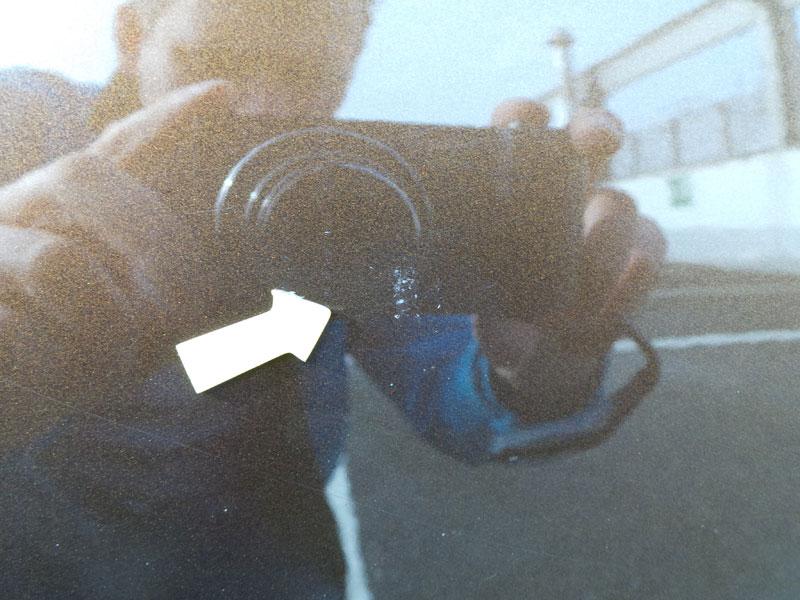 Detailbild - Schaden durch Waschanlage BMW Seite